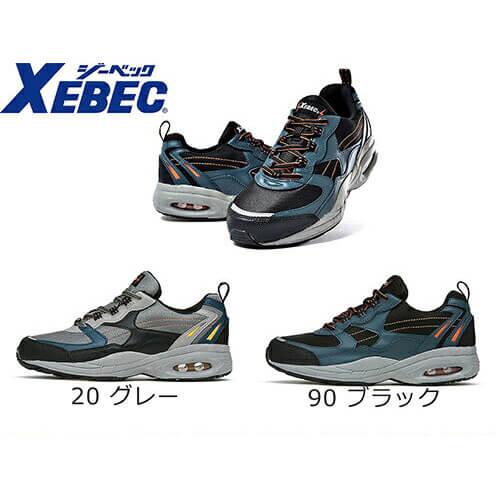 静電防水セフティシューズ 85109 紐靴 スニーカータイプ