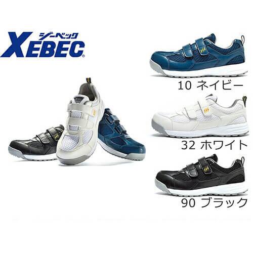静電セフティ-シューズ 85112 紐靴 JSAA規格 プロテクティブスニーカー