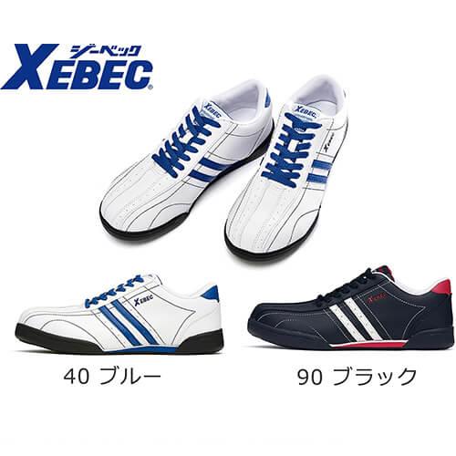 セフティシューズ 85116 紐靴 スニーカータイプ