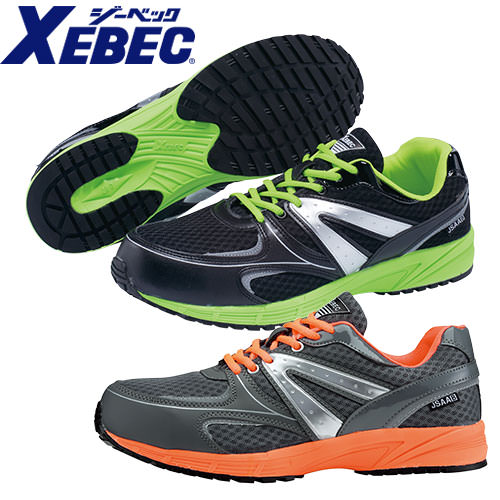 セフティシューズ 85130 紐靴 JSAA規格 プロテクティブスニーカー