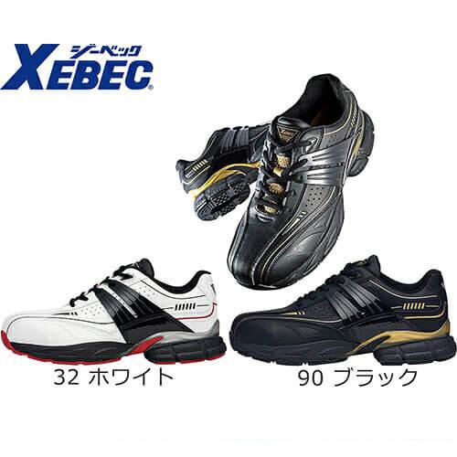 セフティシューズ 85131 紐靴 スニーカータイプ