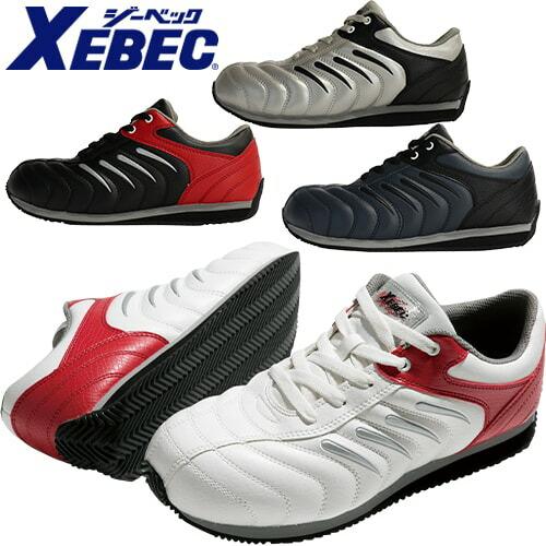 セフティシューズ 85188 紐靴 スニーカータイプ