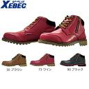 セフティシューズ 85206 紐靴 JSAA規格 プロテクティブスニーカー