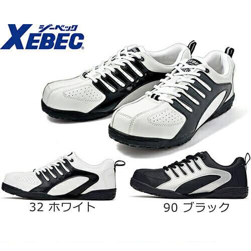 セフティシューズ 85402 紐靴 スニーカータイプ