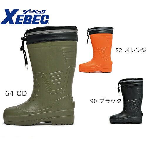 EVA防寒長靴 85712 レインブーツ