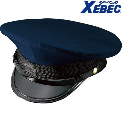 ZIP制帽(18100シリーズ) 18501 セキュリティーウエア