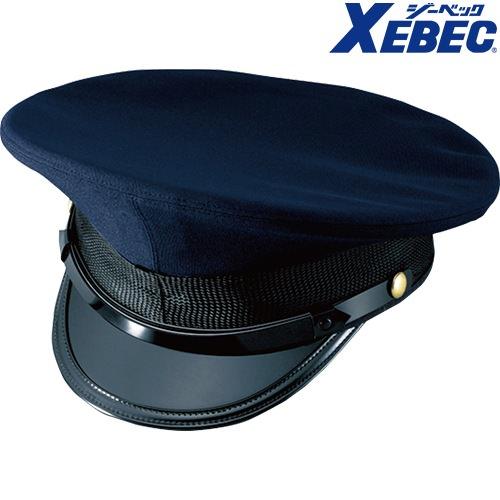 ZIP制帽(18105シリーズ) 18502 セキュリティーウエア