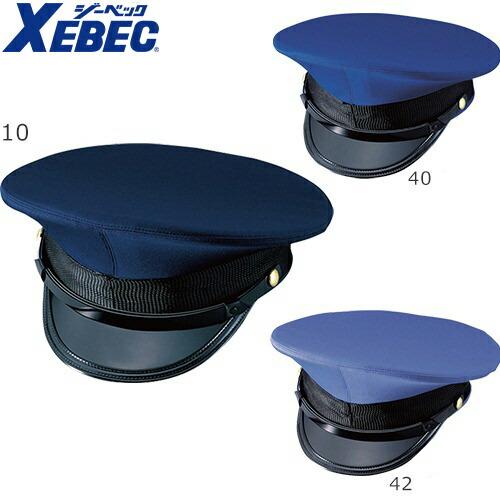 ZIP制帽(18201シリーズ) 18503 セキュリティーウエア