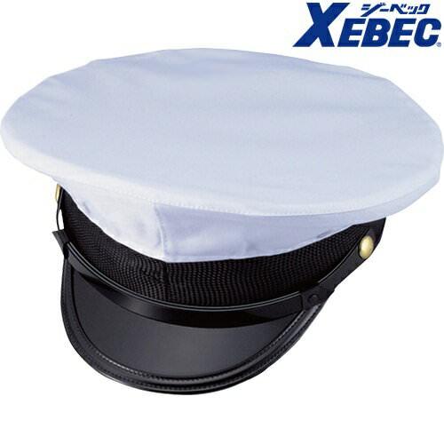 ZIP制帽カバー綿ギャバ 18520 セキュリティーウエア