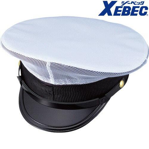 ZIP制帽カバー綿ギャバメッシュ 18521 セキュリティーウエア
