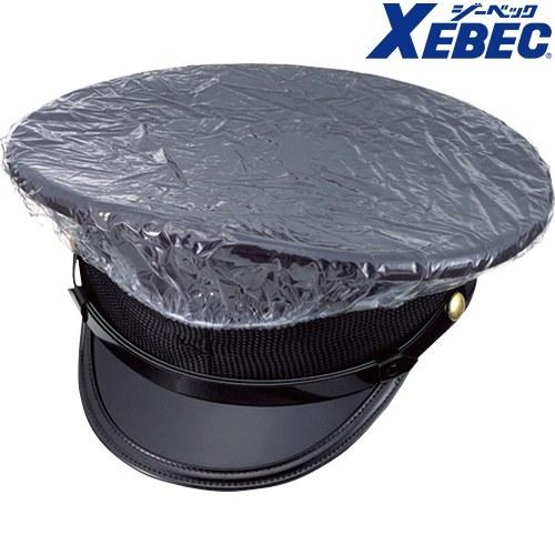 制帽カバー透明ビニール 18523 セキュリティーウエア