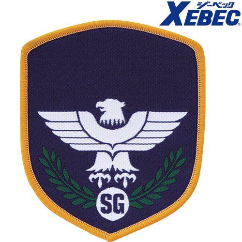 警備ワッペンB-1  18572 腕章 ワッペン