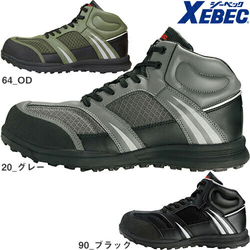 ZIP現場靴 セフティシューズ 85207 紐靴 JSAA規格 プロテクティブスニーカー