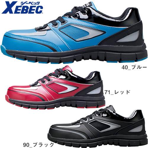 ZIPセフティシューズ 85405 紐靴 JSAA規格 プロテクティブスニーカー