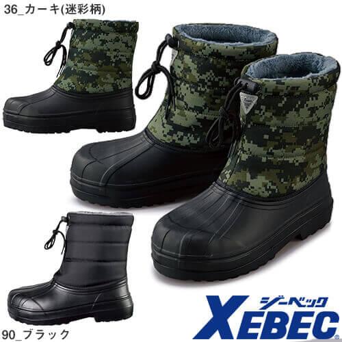 EVA防寒長靴 85714 レインブーツ ショートタイプ