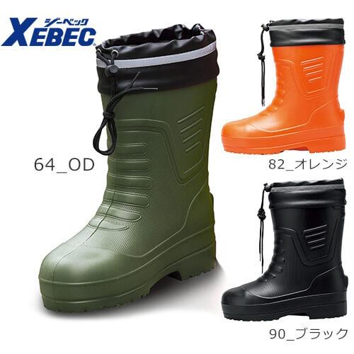 ZIPEVAショート丈防寒長靴 85715 レインブーツ ショートタイプ