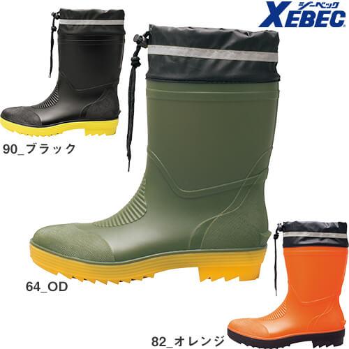 ZIP安全長靴 85763 レインブーツ ショートタイプ