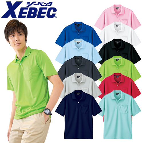 ZIP半袖ポロシャツ 6030 作業着 通年 秋冬