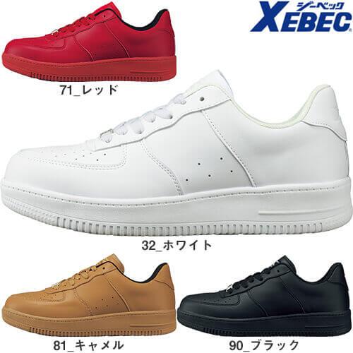 セーフティシューズ 85141 紐靴 JSAA規格 プロテクティブスニーカー