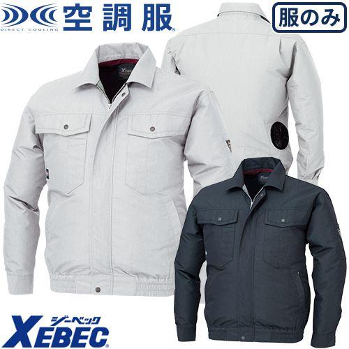 ファン穴付き長袖ブルゾン XE98007 作業着 作業服 春夏