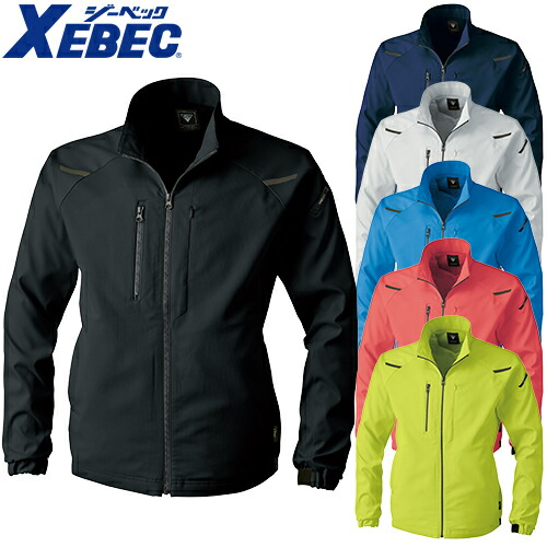 XEBEC 作業服 ブルゾン 1800