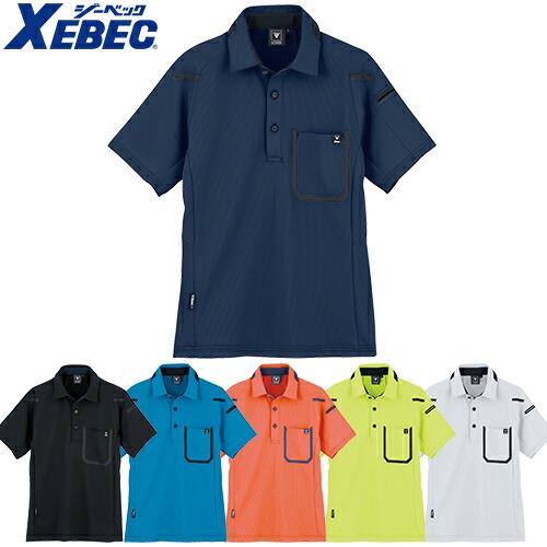 作業服 ポロシャツ 春夏 ジーベック XEBEC 6190