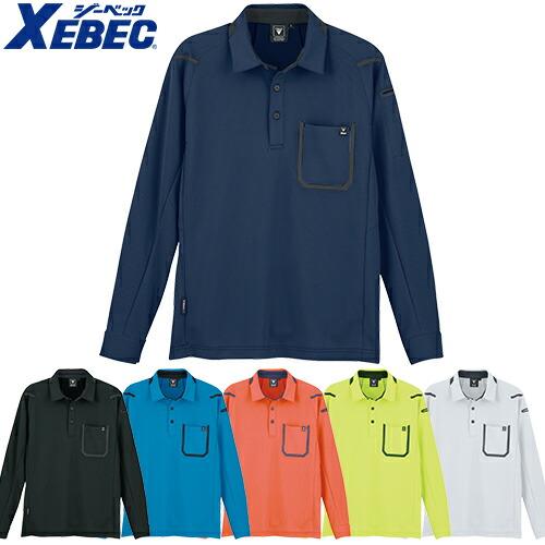 T100カラー長袖ポロシャツ 6195 作業着 春夏