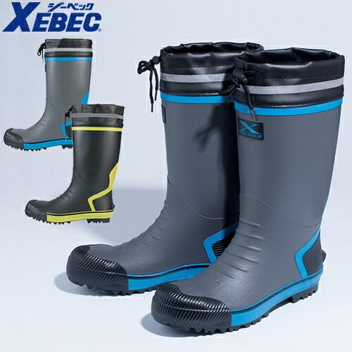 安全長靴 85718 レインブーツ