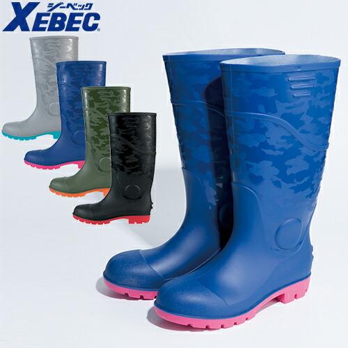 PVC安全長靴 85764 レインブーツ ロングタイプ