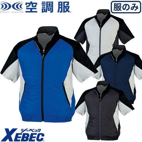 空調服半袖ブルゾン XE98009 作業着 作業服 春夏