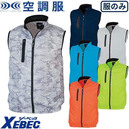 空調服ベスト XE98010 作業着 作業服 春夏