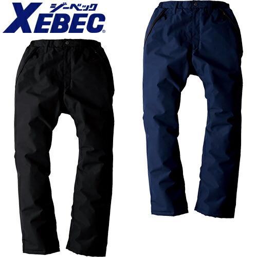 防水防寒パンツ 560 作業着 防寒 作業服