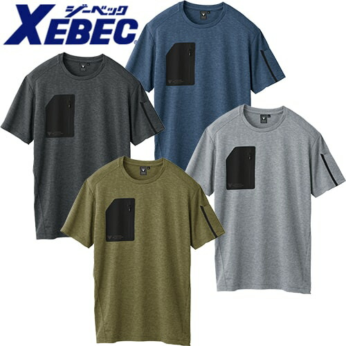 半袖Tシャツ 6070 半袖Tシャツ