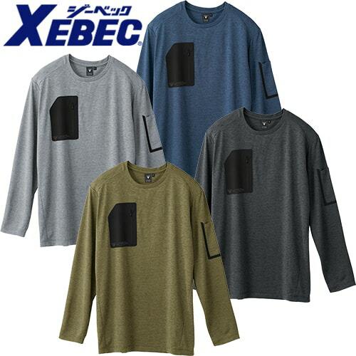 長袖Tシャツ 6075 長袖Tシャツ