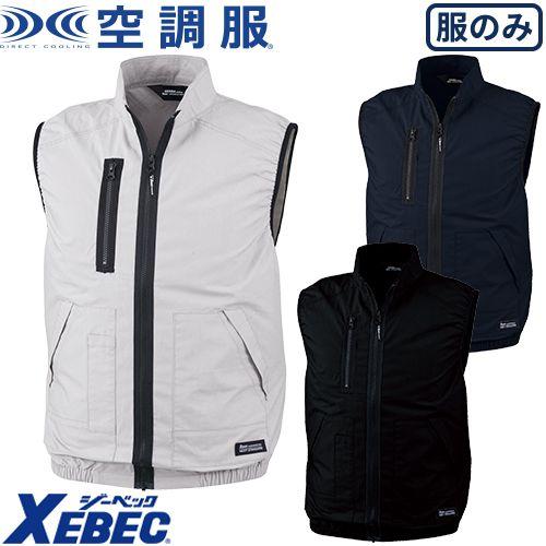 空調服ベスト XE98019 作業着 作業服 春夏