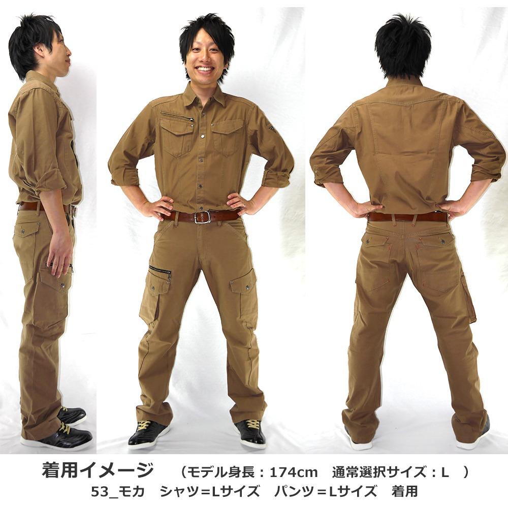 ジーベック作業服 撮影イメージ