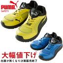 スプリント・ロー 64.332.0、64.330.0、64.333.0 紐靴 JSAA規格 プロテクティブスニーカー