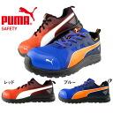 PUMA プーマ 安全靴  新商品 マラソン Marathon 64.335.0 64.336.0 3月20日発売
