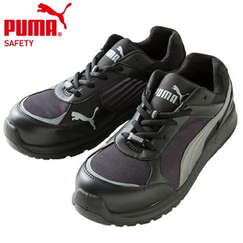 スプリント・ロー ブラック 64.333.0 紐靴 JSAA規格 プロテクティブスニーカー