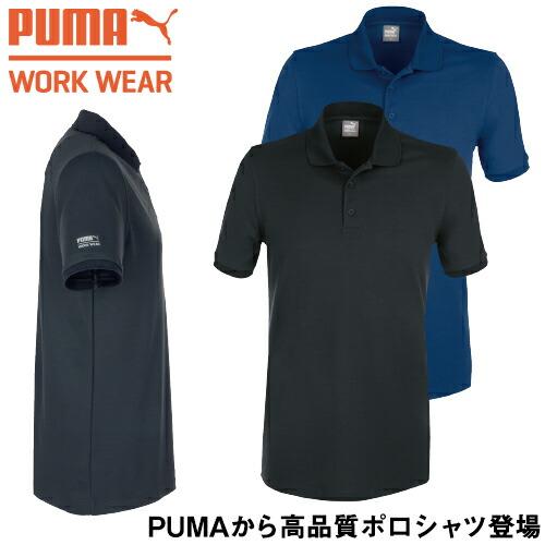 ポロシャツ 30-0410、30-0420 作業着 春夏