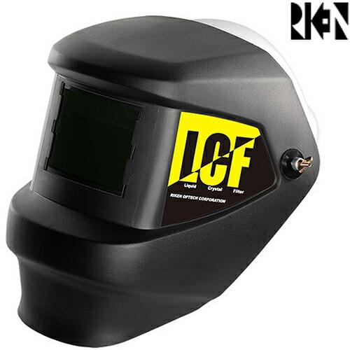溶接面 LCF-19HS