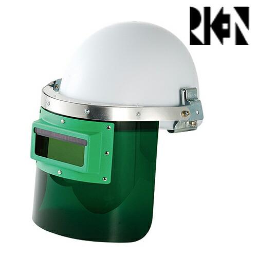 LCF-24HS(ヘルメット取付形)/自動遮光溶接面