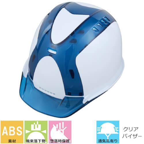 SS-810M FS810白:Sブルー:SブルーMZ1、FS810白:Sグレー:SグレーMZ1、FS810青:Sグレー:SグレーMZ1、FS810グレー:Sグレー:SグレーMZ1 通気口付き 通気孔 工事用 土木 建築 透明ひさし 防災