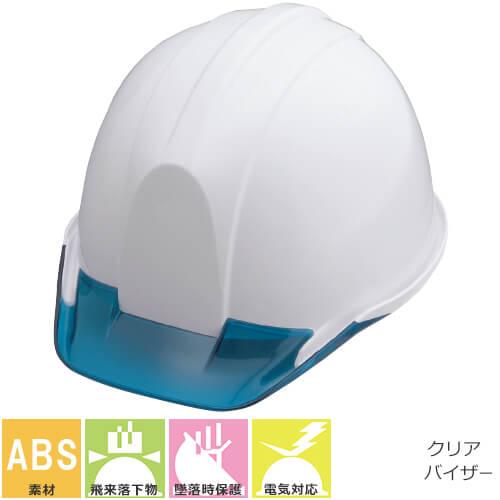 SS-700M S type FS700M S type 工事用 土木 建築 透明ひさし 防災