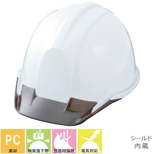 PC-701M FC701M 工事用 土木 建築 防災