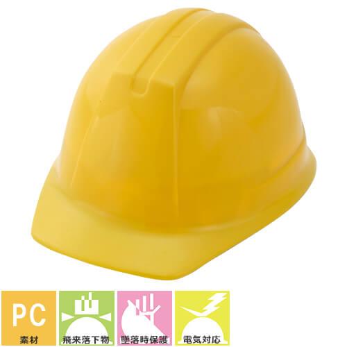 PC-300 FC300白300用JZ1あごOT、FC300黄300用JZ1あごOT、FC300グレー300用JZ1あごOT アメリカン 工事用 土木 建築 防災