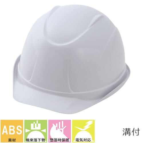 SS-600  FS600白メグリオZXあごOT アメリカン 工事用 土木 建築 防災