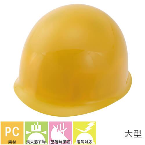 PC-1L FC1L 工事用 土木 建築 防災
