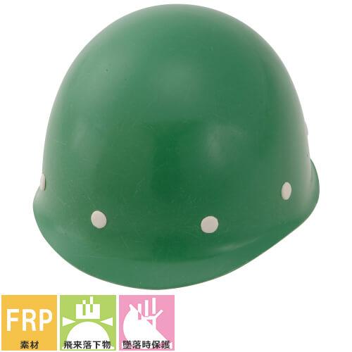 P-1(FZ内装) FP1FZ 工事用 土木 建築 防災