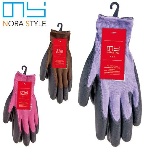 農家さん手袋 NSR-45 ポリウレタン